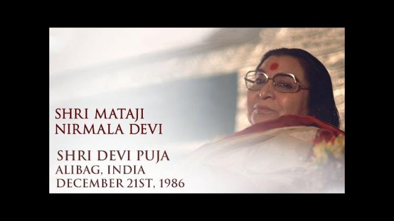 1986-1221 Mahadevi Puja Talk, Chalmala, Alibag, Maharashtra, India, transcribed