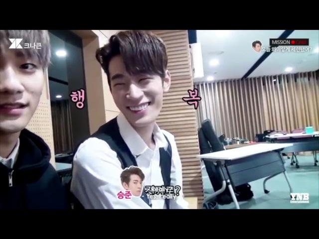 JunHun [Seungjun Jihun] - One more step    Kyungjeong Love