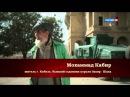 Смотреть Боевик Фильм АФГАН Россия Военный 2014г  ФИЛЬМЫ 2014 HD Лучшие Боевики