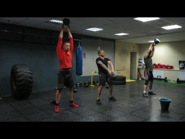Гиря Ка4. Гиревой комплекс Век героев. Kettlebell CrossFit Wod Age of heroes.