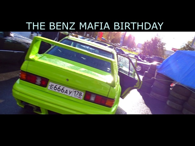 THE BENZ MAFIA BIRTHDAY 2 Part 1