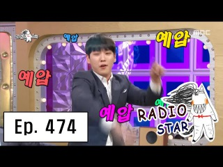 [RADIO STAR] 라디오스타 - Him-chan's club dance! 20160420