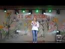 Гришко Роксолана - Червоная калина (День Істебни) Польша