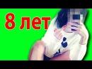 """8 ЛЕТ за изнасилование """"ШЛ...ХИ"""""""