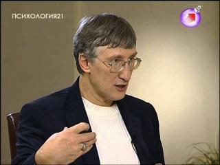 Наука о душе с Александром Гордоном - Замкнутый круг