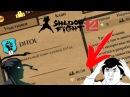 СОЗДАНИЕ КЛАНА ПО ДОРОГЕ К СЕГУНУ - Shadow Fight 2 БОЙ С ТЕНЬЮ 2 ПРОХОЖДЕНИЕ