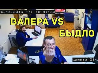Бомбит пердак  Пранк ( prank ), в офисе, скрытая камера, угар, прикол камера, не порно, взлом камеры смотреть видео вконтакте б