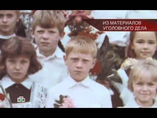Следствие Вели... с Леонидом Каневским - 287 Выкуп (06.12.2014)