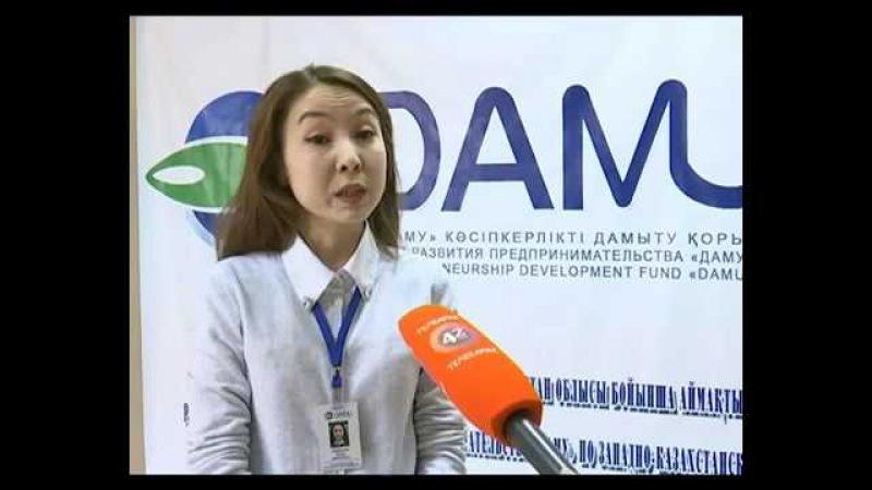 Мое интервью телеканалу ТДК 42 Уральск