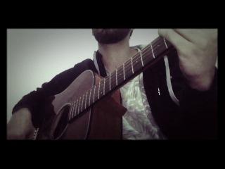 Мужчины не плачут (гитара)