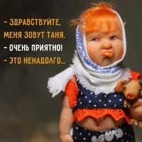 Анкета Катя Катеринина