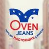 Oven Jeans   Настоящие джинсы