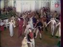 Бал( 1-ая часть) 1979 год.