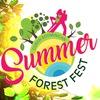 Summer FoRest Fest | 6-9 июля 2018 года