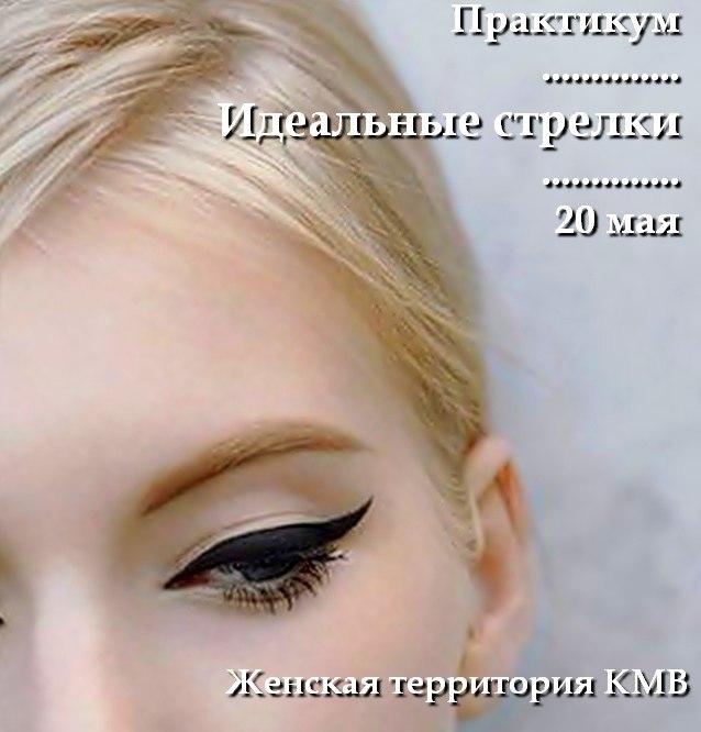 """Афиша Пятигорск Практикум """"Идеальные стрелки"""""""