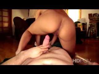 Секс от первого лица с горячей красоткой(порно,brazzers,анал,инцест,мамки,секс,ебля,минет,мжм,сексвайф,sexwife,глотка,double pen