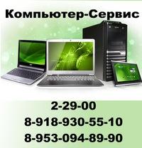 Марихуана онлайн Магнитогорск Stuff Дёшево Волжский