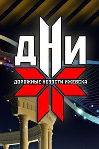 Евгений Алексеевич Никитин