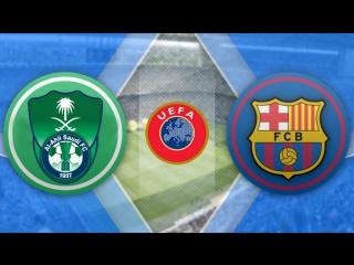 Аль-Ахли 3:5 Барселона | Товарищеские матчи 2016 | Обзор матча