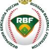 Федерация бейсбола России
