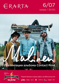 6/07/ср – MALINEN. Contact Print на Эрарта Сцене