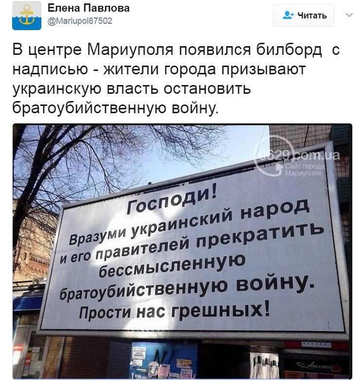 РОССИЯ и остальные - Страница 21 JnHWgpBIJbE