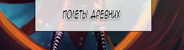 vk.com/album-119391899_231078785