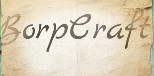 Сервер 🔝 BorpCraft 🔝