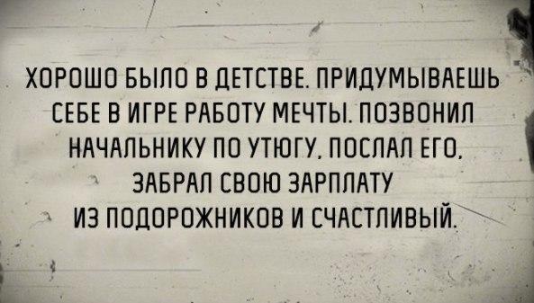 https://cs7053.vk.me/c626329/v626329423/518f9/lRM1yh23iA8.jpg