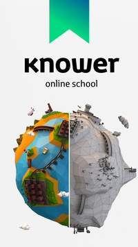 Knower school скачать торрент