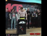 Вячеслав Василевский vs. Ибрагим Чужигаев. Взвешивание