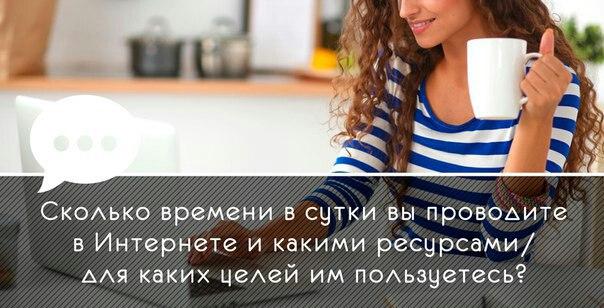 Небольшой опрос)) пишите в комментарии))