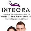 Integra-стоматология в Харькове