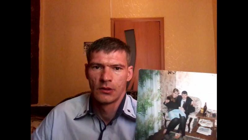 Владимир со слезами на глазах рассказывает про свою бывшую жену.