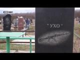Вчера в #ДНР прошло мероприятие по наведению порядка на Моспинском кладбище Спасибо защитникам Донбасса за защиту родной земли о