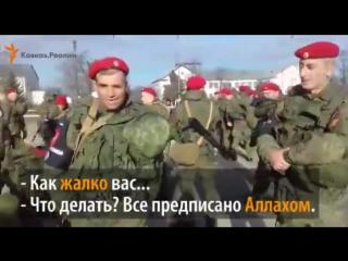 Чеченцы едут в Сирию (Ханкала 6 декабря 2016) :