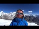 Работа в горах - есть вакансия!