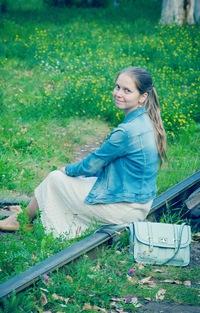 Мария Пасичнюк