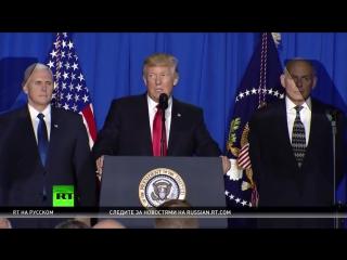 Заявления Трампа об ошибках США шокировали западные СМИ