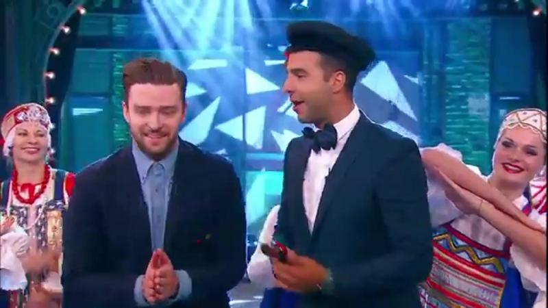 Вечерний Ургант Джастин Тимберлейк Justin Timberlake