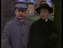 Приключения Шерлока Холмса и доктора Ватсона Сокровища Агры. 2 серия 1983