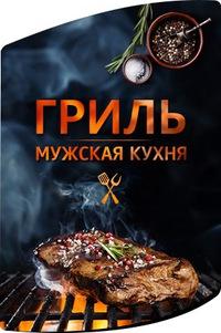 muzhskie-yaytsa-v-kontakte-postavil-rakom-krupniy-plan