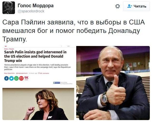 Rus Seksi Filimleri видео  WikiBitme