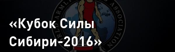 Сибирь русская рулетка можно ли выигрывать в онлайн казино
