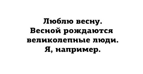 Фото №456247276 со страницы Евгения Обухова