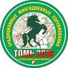 """""""Томь-2016"""""""