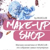 MuaClub Shop- для визажистов и бровистов