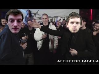 VERSUS- EvilArthas (Папич) VS VJLink (Топ Геймер)