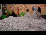 Бумажное шоу от нашего агентства праздников Konfetti