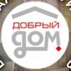 """""""Добрый дом""""- мебель для дома в Санкт-Петербурге"""
